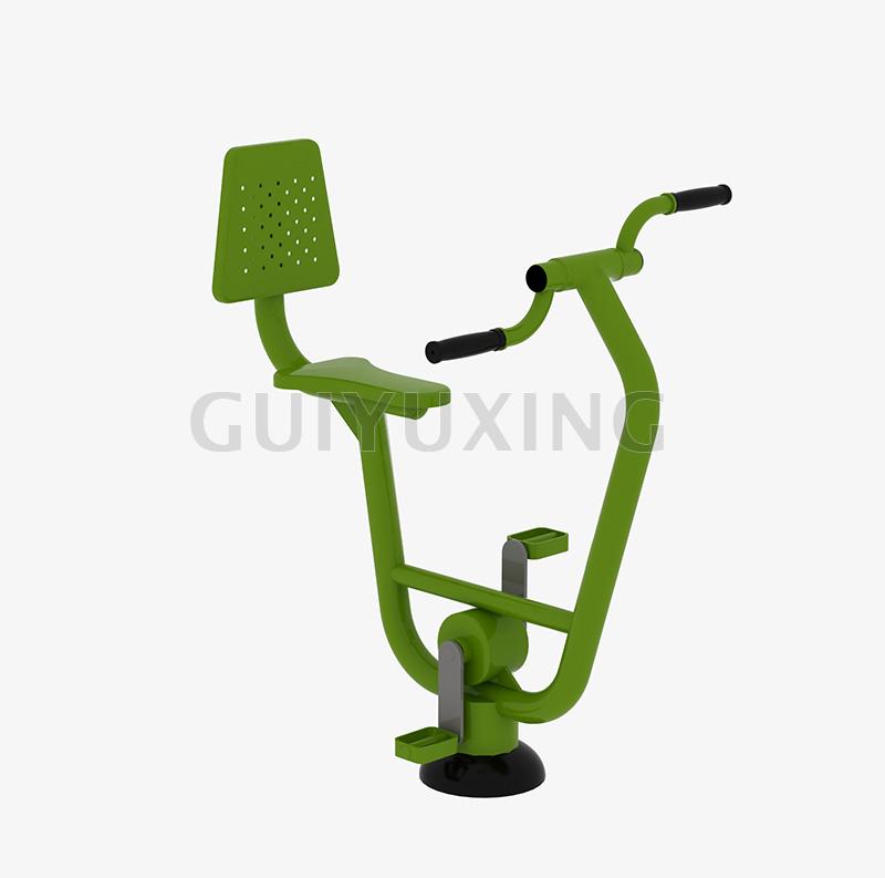Aogui Series Arm Bike GYX-A46